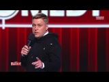 Александр Незлобин - В России некрасивые мужчины из сериала Камеди Клаб смотрет ...