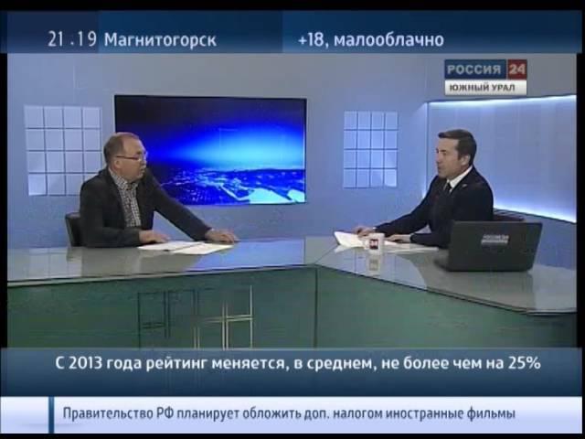 Россия 24 - Вести Южный Урал 21:00