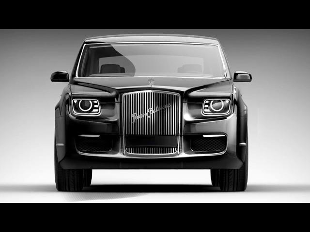 Проект «Кортеж» лимузин Путина