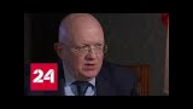 Василий Небензя: если вы думаете, что я применяю право вето в сердцах, то вы ошиба...