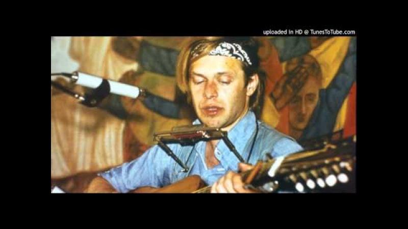 Аквариум - Стучаться в двери травы (студийные) 1981