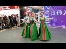 Волжские Узоры Танцы России 23 02 2018