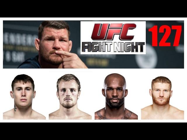 Кто возглавит турнир UFC Fight Night 127 Гуннар Нельсон и Даррен Тилл Майкл Биспинг или