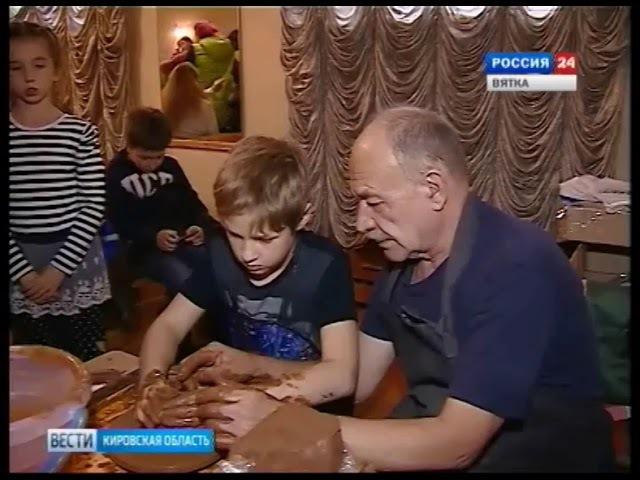 В Кирове прошел фестиваль «Кладовая ремесел»(ГТРК Вятка)