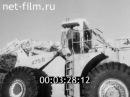 Фронтальные погрузчики Michigan США в СССР 1973