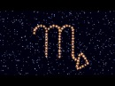 Скорпион Удивительный Знак Зодиака Ноября