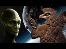 Засекреченные останки древнейшей цивилизации. Кем были могущественные аннунаки Где находится Нибиру