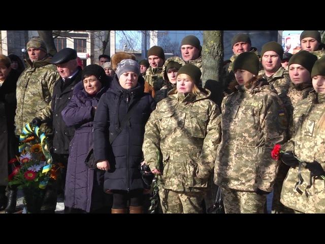 20 лютого в Україні відзначається пам'ятний день - Героїв Небесної сотні