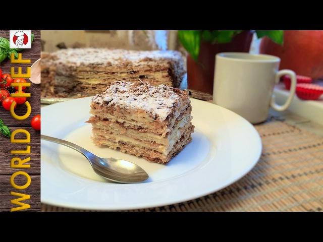 Самый вкусный рецепт торта Наполеон классический Рецепт