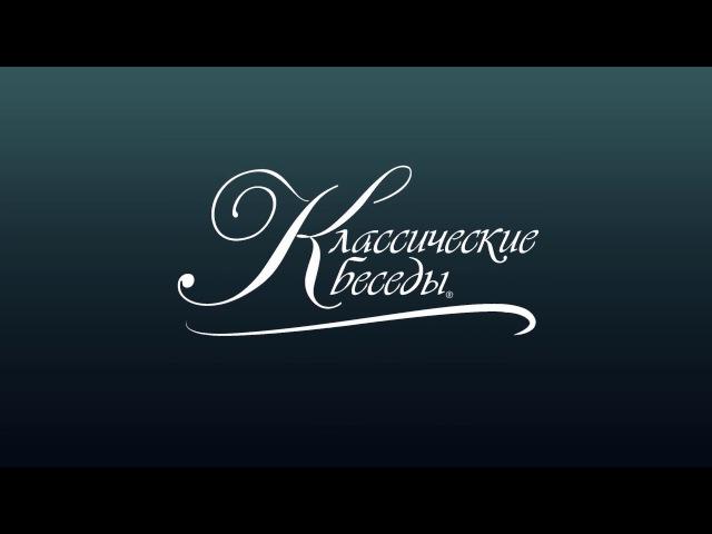 Дидактическая песня Правители России