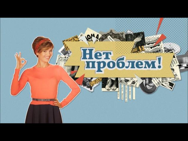 РЕМОНТ КВАРТИР БЕЗ ПРОБЛЕМ