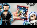 Открываю LEGO Batman минифигурки вторая серия 71020 игрушки в пакетиках