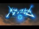 Меха Тираэль и Регар в новой анимационной короткометражке Heroes of the Storm