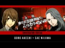 PERSONA 5 - Goro Akechi n Sae Niijima Conversation Footage english sub