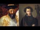 Рав М.Финкель А.С.Пушкин - потомок царя Соломона