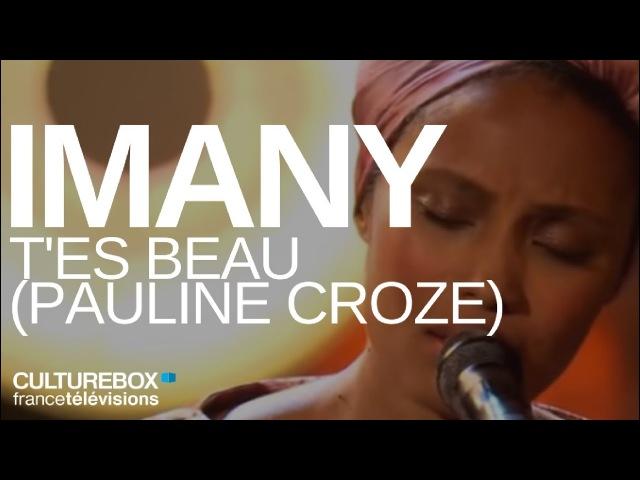 Imany - T'es beau (Pauline Croze cover) - Live @ Les Enfants du Patrimoine