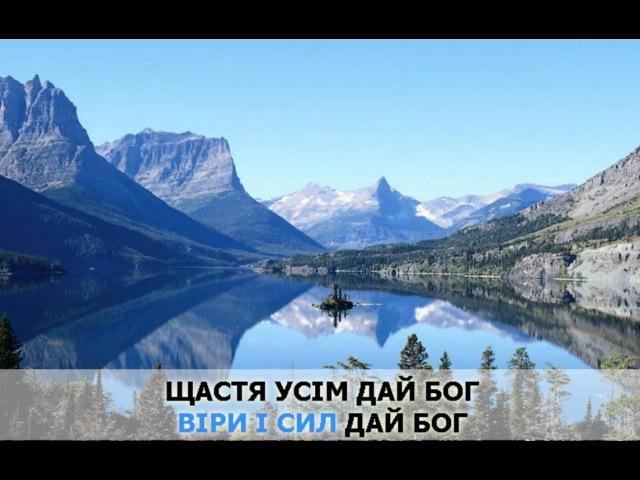 Квiтка душа Из мюзикла Сорочинская ярмарка Матвієнко Ніна караоке и текст п