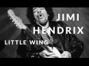 Jimi Hendrix Little Wing Studio Guitar Backing Track in Standard Tuning Em