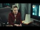 Сериал Улица 1 сезон 18 серия — смотреть онлайн видео, бесплатно!