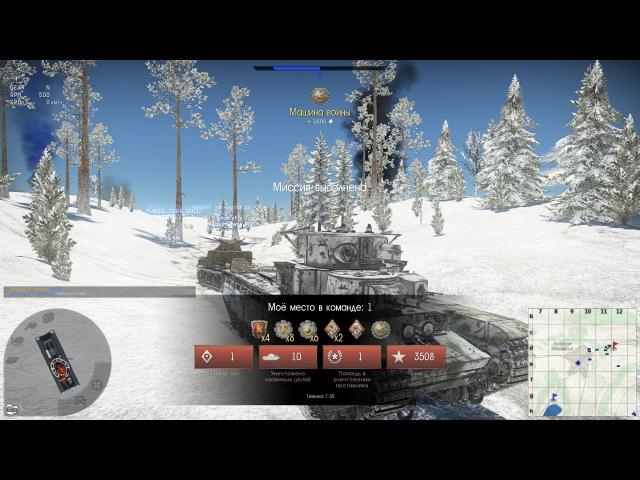 Пример боя на Т-35 в Большом Никольском. 10-0