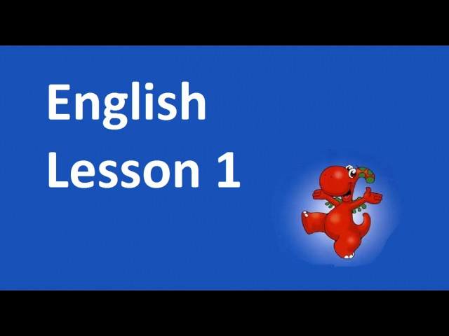 English Lesson 1 - Hello. What's your name? | English with cartoons and songs from Gogo