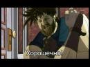 Я СРУ! (feat. Emile- play)