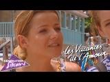 Les vacances de l'amour -