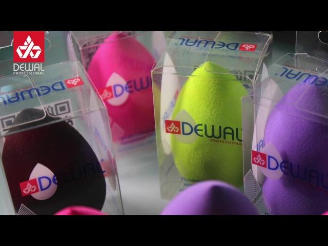 Макияжные спонжи Dewal Professional - обзор