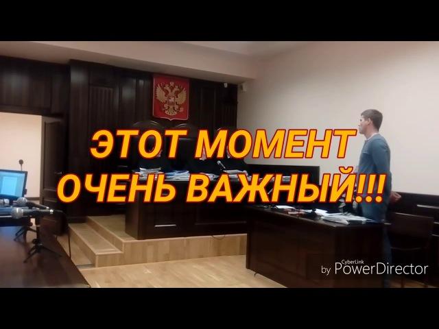 Бумажные войны,судебные органы РФ.АСТРАХАНЬ