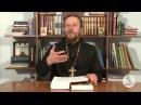 Книга Бытие Глава 19 Иеромонах Никодим Шматько Библейский портал
