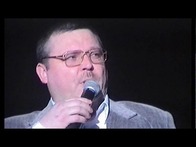 Михаил Круг . концерт 2002 .Тверь.