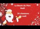 La Boum du Père Noël _ PN Le DJ