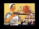 Столовые СССР. Общественное питание! Общепит Сделано в СССР Документальный фильм