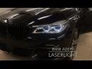 Установка топовой оптики LASERLIGHT на BMW 7 G11