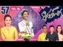 NGƯỜI KẾT NỐI   Tập 57 FULL   Đồng hành cùng Hoa hậu H'Hen Niê trở lại quê hương   140318 😍