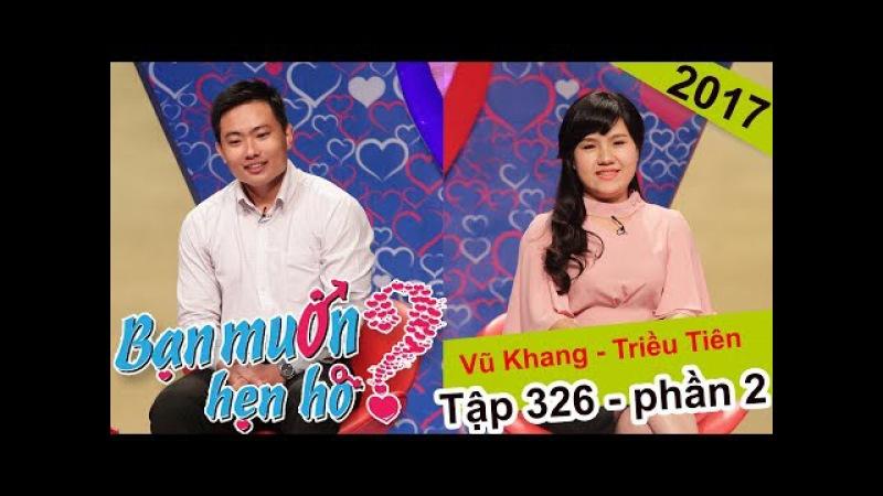 Cô gái xinh như hoa đổ gục trước 'ổ khóa tình yêu' của chàng trai | Vũ Khang - Triều Tiên | BMHH 326
