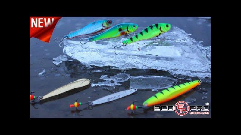 НОВИНКИ 2018 Вибы и блёсны ECOPRO на судака берша окуня Arisaka Vib Spy Capral Era Kamfish смотреть онлайн без регистрации