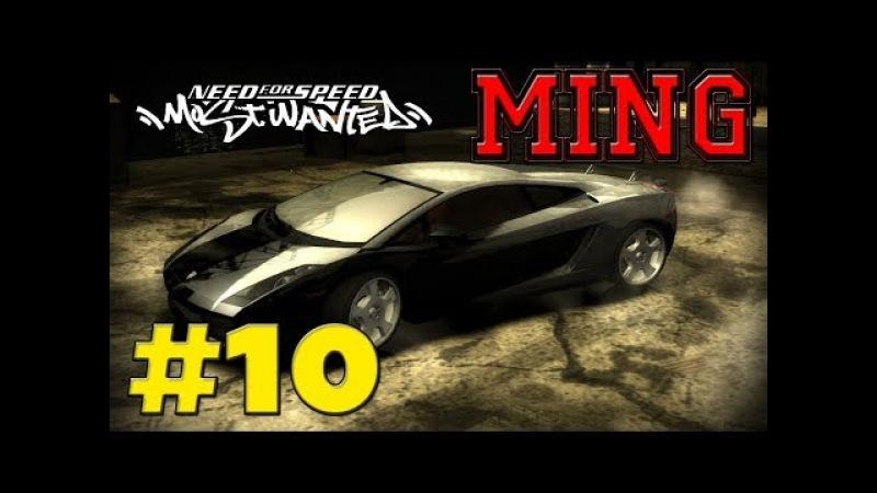 Lamborghini Gallardo-Ming! NFS:Most Wanted 2005 blacklist 10