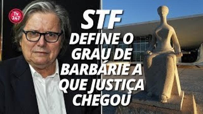 PML STF define o grau de barbárie a que justiça chegou