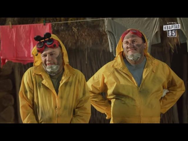 Однажды под Полтавой. Нобелевская премия - 5 сезон, 74 серия | Комедийный сериал 2018