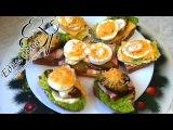 Оригинальные и вкусные бутерброды на завтрак или перекус. Едим дома: Простые рецепты
