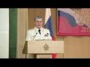 Речь Генерального прокурора РФ Юрия Чайки на заседании в честь 295 летия прокуратуры