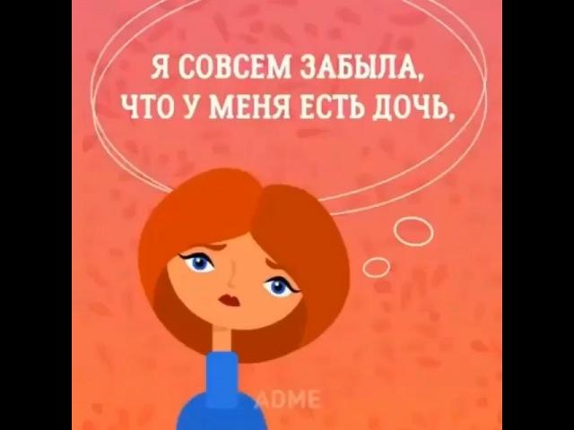 "ЗАМУЖЕМ👨👩👧👧 👩👧👧 on Instagram: ""Согласны ? лайки❤️ не забудь подписаться @blog.devushek"""