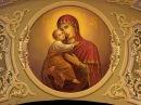 Мария Prey Богородица Дево,радуйся