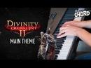 Divinity: Original Sin 2 - Main Theme (Piano cover Sheet music)