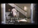 Bob Seger - Old Time Rock -N- Roll
