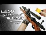 LEGO Springfield M1903 (+ USMC Scope and Pedersen Device)