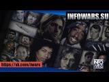 Почему ЦРУ убивает звёзд Джими Хендрикс, Джон Леннон, Курт Кобейн, 2Pac и другие