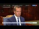 Новости на Россия 24 Сезон Глава Почты России нам нужно построить цифровую логистическую экосистему