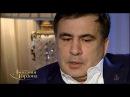 Саакашвили: Мэр Одессы Труханов телохранителем у известного представителя крим